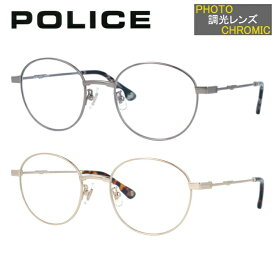 ポリス サングラス 調光サングラス POLICE SPLA64J 全2カラー 52サイズ ラウンド ユニセックス メンズ レディース 【国内正規品】