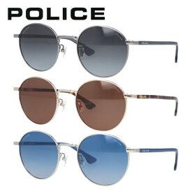 ポリス サングラス 2020年新作 アイドル 偏光サングラス アジアンフィット POLICE IDOL SPLC65J 全3カラー 51サイズ ラウンド ユニセックス メンズ レディース【国内正規品】