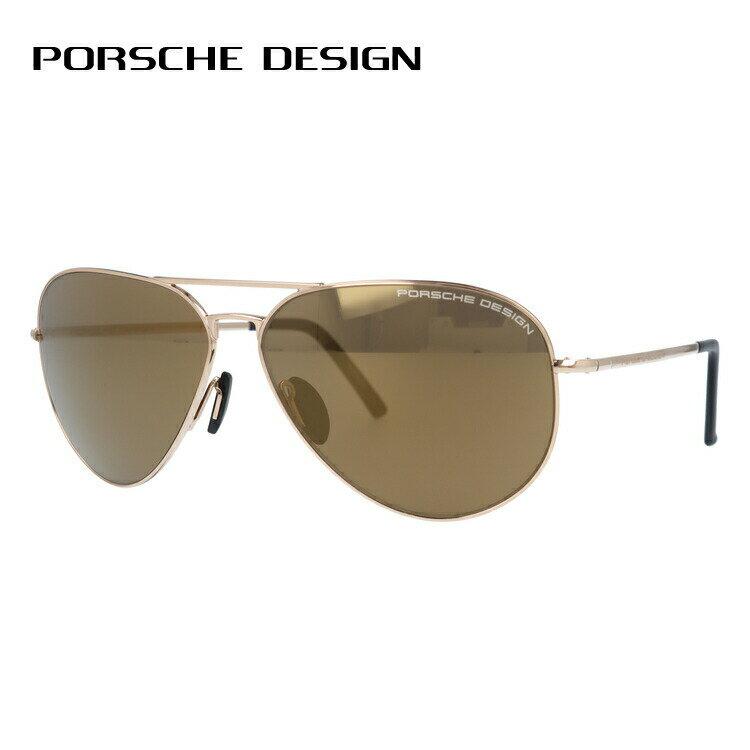 ポルシェデザイン サングラス ミラーレンズ PORSCHE DESIGN P8508-E 62サイズ 国内正規品 ティアドロップ(ダブルブリッジ) メンズ レディース UVカット