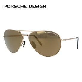 ポルシェデザイン サングラス ミラーレンズ PORSCHE DESIGN P8508-E 62サイズ 国内正規品 ティアドロップ(ダブルブリッジ) メンズ UVカット 度付対応