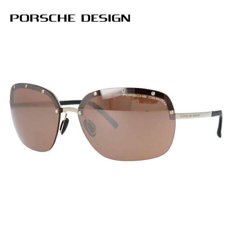 ポルシェデザイン サングラス PORSCHE DESIGN P8576-B 65サイズ 国内正規品 オーバル メンズ レディース UVカット