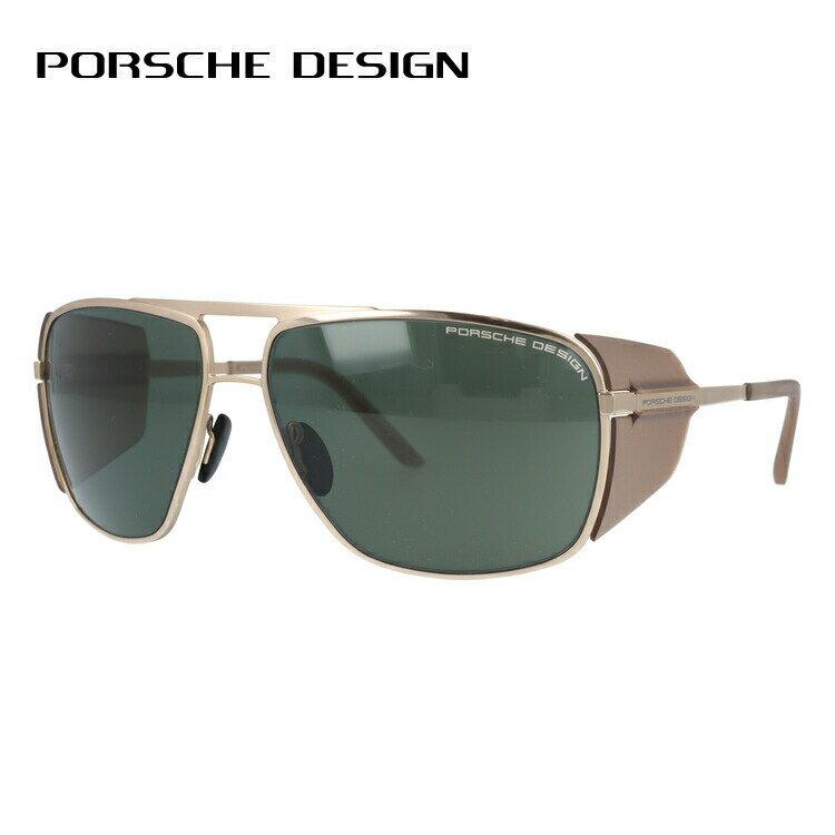 ポルシェデザイン サングラス PORSCHE DESIGN P8593-B 64サイズ 国内正規品 ウェリントン メンズ レディース UVカット