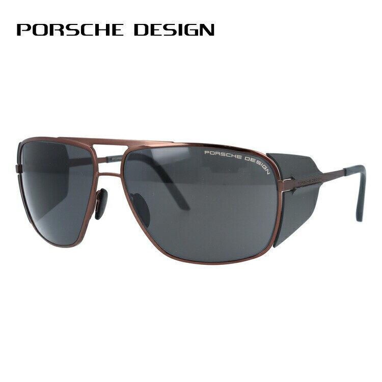 ポルシェデザイン サングラス PORSCHE DESIGN P8593-C 64サイズ 国内正規品 ウェリントン メンズ レディース UVカット