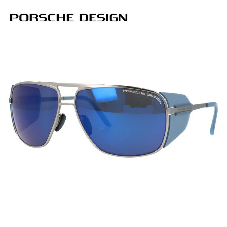 ポルシェデザイン サングラス ミラーレンズ PORSCHE DESIGN P8593-D 64サイズ 国内正規品 ウェリントン メンズ レディース UVカット