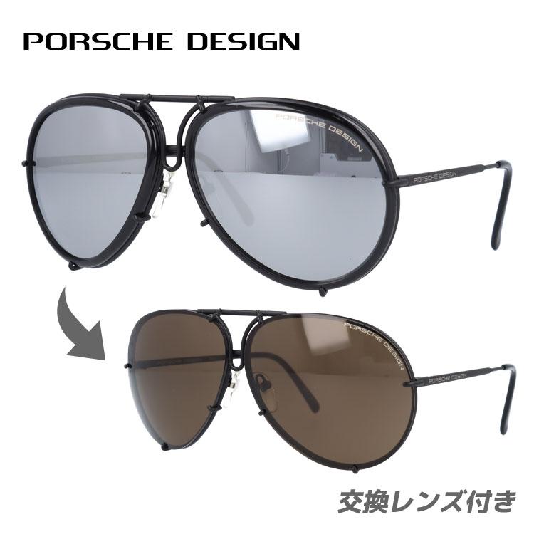 ポルシェデザイン サングラス ミラーレンズ PORSCHE DESIGN P8613-A 64サイズ 国内正規品 ティアドロップ(ダブルブリッジ) メンズ レディース UVカット