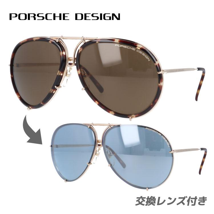 ポルシェデザイン サングラス ミラーレンズ PORSCHE DESIGN P8613-B 64サイズ 国内正規品 ティアドロップ(ダブルブリッジ) メンズ レディース UVカット