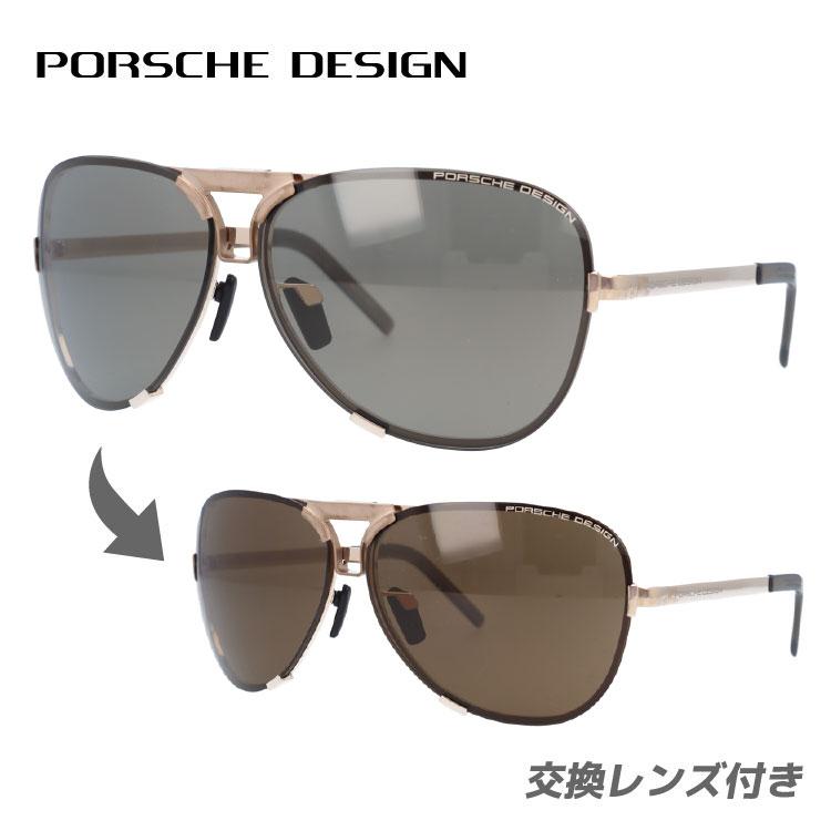 ポルシェデザイン サングラス PORSCHE DESIGN P8678-C 67サイズ 国内正規品 ティアドロップ(ダブルブリッジ) メンズ レディース UVカット