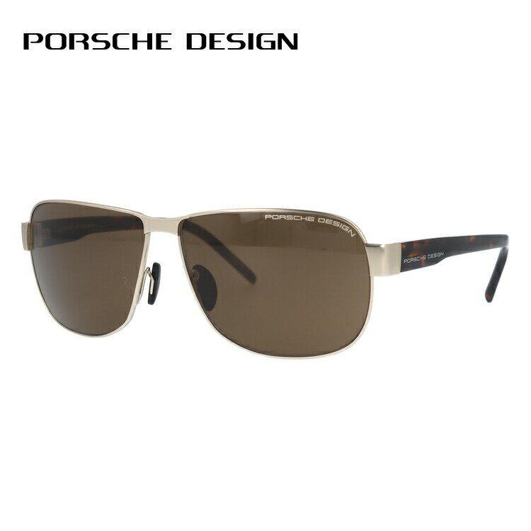 ポルシェデザイン サングラス PORSCHE DESIGN P8633-B 61サイズ 国内正規品 ティアドロップ メンズ レディース UVカット