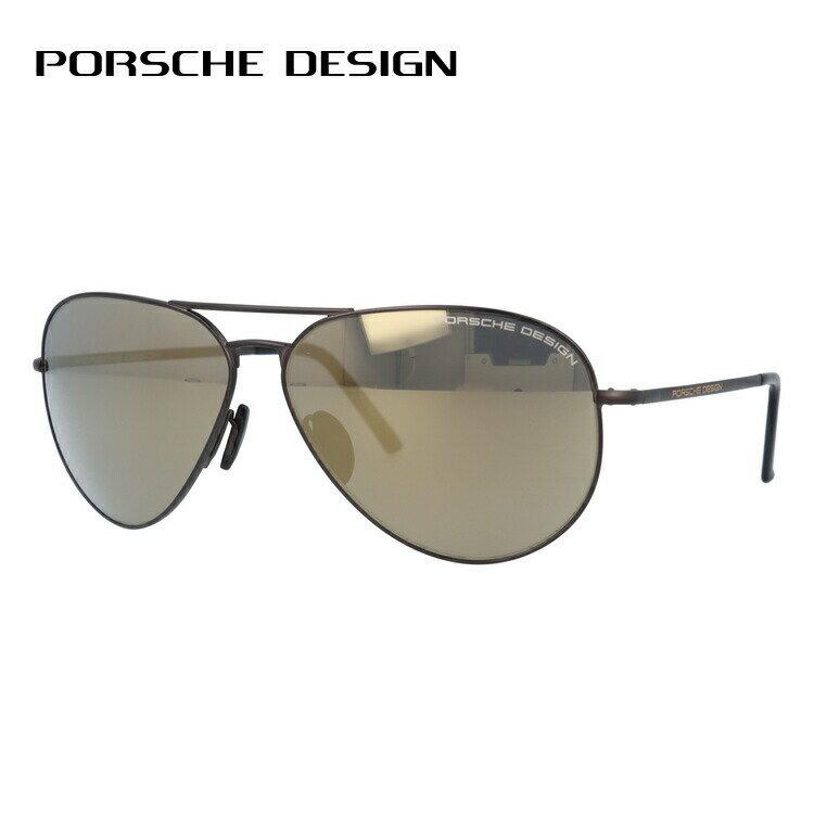 ポルシェデザイン サングラス ミラーレンズ PORSCHE DESIGN P8508-O 62サイズ 国内正規品 ティアドロップ メンズ レディース UVカット