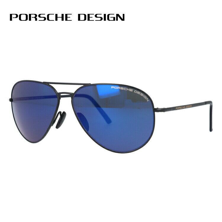 ポルシェデザイン サングラス ミラーレンズ PORSCHE DESIGN P8508-P 62サイズ 国内正規品 ティアドロップ メンズ レディース UVカット