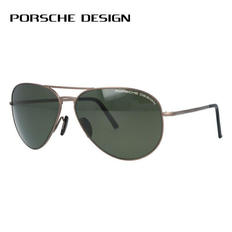 ポルシェデザイン サングラス 偏光サングラス PORSCHE DESIGN P8508-Q 62サイズ 国内正規品 ティアドロップ メンズ レディース UVカット