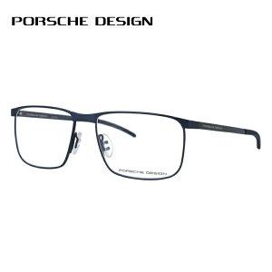 ポルシェデザイン メガネフレーム 伊達メガネ PORSCHE DESIGN P8339 D 56サイズ スクエア ユニセックス メンズ レディース 国内正規品 イタリア製