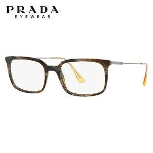 メガネ 度付き 度なし 伊達メガネ 眼鏡 プラダ アジアンフィット PRADA PR16UVF C9O1O1 55サイズ スクエア レディース UVカット 紫外線 【国内正規品】