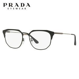 メガネ 度付き 度なし 伊達メガネ 眼鏡 プラダ アジアンフィット PRADA PR56VVD 1AB1O1 52サイズ ウェリントン型 メンズ レディース UVカット 紫外線 【国内正規品】