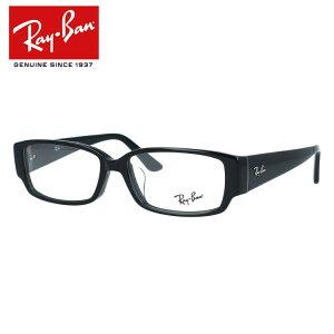 レイバン メガネ 度付き 度なし 伊達メガネ 眼鏡 Ray-Ban RX5250 5114 54サイズ ブラック RAYBAN RB5250 UVカット 紫外線【国内正規品】