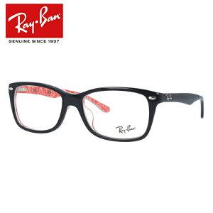 レイバン メガネ 度付き 度なし 伊達メガネ 眼鏡 Ray-Ban RX5228F 2479 55 ブラック ウェリントン型 アジアンフィット RAYBAN RB5228F ウェリントン型 UVカット 紫外線【海外正規品】