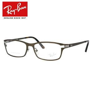 レイバン メガネ 度付き 度なし 伊達メガネ 眼鏡 Ray-Ban RX8727D 1020 54 (RB8727D 1020 54) スクエア型 メンズ レディース モデル UVカット 紫外線 【国内正規品】