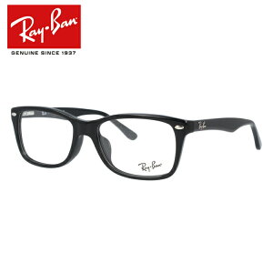 レイバン メガネ 度付き 度なし 伊達メガネ 眼鏡 Ray-Ban アジアンフィット RX5228F 2000 53 (RB5228F 2000 53) スクエア型 メンズ レディース モデル UVカット 紫外線 【国内正規品】