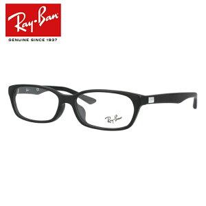 【訳あり】レイバン メガネ 度付き 度なし 伊達メガネ 眼鏡 Ray-Ban アジアンフィット RX5291D 2477 55 (RB5291D 2477 55) スクエア型 メンズ レディース モデル UVカット 紫外線 【海外正規品】