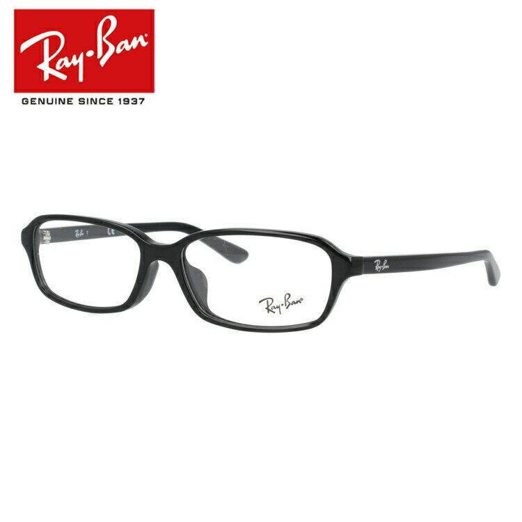 レイバン 眼鏡 伊達メガネ フルフィット(アジアンフィット) Ray-Ban RX5293D (RB5293D) 2000 55サイズ 国内正規品 スクエア メンズ レディース 【スクエア型】