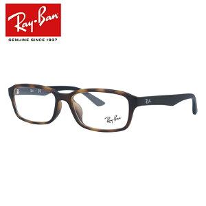 レイバン メガネ 度付き 度なし 伊達メガネ 眼鏡 Ray-Ban アジアンフィット RX7081D (RB7081D) 5200 55サイズ ウェリントン型 メンズ レディース ウェリントン型 UVカット 紫外線【海外正規品】