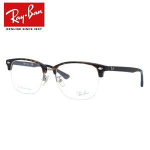 レイバン 眼鏡 伊達メガネ Ray-Ban RX5357TD (RB5357TD) 2012 55サイズ ブロー型 メンズ レディース ブロー型 【海外正規品】