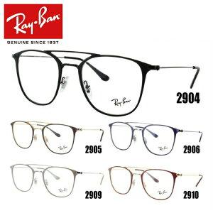レイバン メガネ 度付き 度なし 伊達メガネ 眼鏡 Ray-Ban RX6377 2904/2905/2906/2909/2910(RB6377) 50 メンズ レディース UVカット 紫外線【国内正規品】