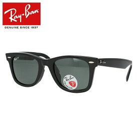 レイバン 偏光 サングラス ウェイファーラー WAYFARER ブラック系 Ray-Ban RB2140F 901/58 52サイズ アジアンフィット フルフィット ウェリントン型 黒縁 黒ぶち G-15 グリーン 釣り ドライブ メンズ レディース モデル RAYBAN 【国内正規品】
