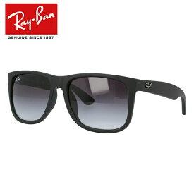 レイバン サングラス ジャスティン JUSTIN Ray-Ban RB4165F 622/8G 54 ラバー アジアンフィット フルフィット スクエア型 メンズ レディース モデル RAYBAN UVカット 【海外正規品】