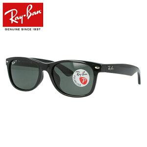 レイバン 偏光 サングラス ニューウェイファーラー NEW WAYFARER ブラック系 Ray-Ban RB2132F 901/58 55サイズ グリーン アジアンフィット フルフィット ウェリントン型 黒縁 黒ぶち 釣り ドライブ メン