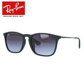 レイバン サングラス クリス Ray-Ban RB4187F 622/8G 54 アジアンフィット フルフィット ウェリントン型 メンズ レディース モデル RAYBAN 【海外正規品】