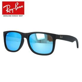 レイバン サングラス ジャスティン JUSTIN Ray-Ban RB4165F 622/55 54 ラバー ブルーレンズ アジアンフィット フルフィット ミラーレンズ スクエア型 メンズ レディース モデル RAYBAN 【海外正規品】