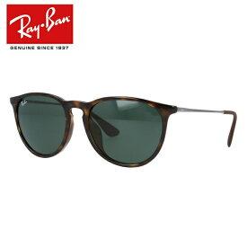 レイバン サングラス エリカ ERIKA Ray-Ban RB4171F 710/71 54 アジアンフィット フルフィット ボストン型 メンズ レディース モデル RAYBAN 【海外正規品】