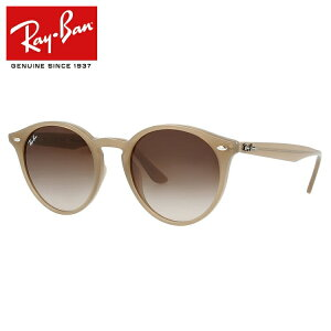 【訳あり】レイバン サングラス Ray-Ban RB2180F 616613 51サイズ アジアンフィット フルフィット ベージュ系 ボストン型丸 まる メンズ レディース 人気 モデル RAYBAN 【海外正規品】
