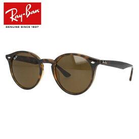 レイバン サングラス ラウンド Ray-Ban RB2180F 710/73 51モデル アジアンフィット フルフィット べっ甲 ボストン型 メンズ レディース モデル RAYBAN 【海外正規品】