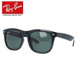レイバン サングラス Ray-Ban RB4260D 601/71 57 ブラック アジアンフィット フルフィット ウェリントン型 メンズ レディース モデル RAYBAN UVカット 【海外正規品】