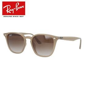 レイバン サングラス Ray-Ban RB4258F 616613 52 ライトブラウン アジアンフィット フルフィット ウェリントン型 メンズ レディース モデル RAYBAN 【国内正規品】