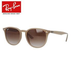 レイバン サングラス Ray-Ban RB4259F 616613 53 ライトブラウン アジアンフィット フルフィット ボストン型 メンズ レディース モデル RAYBAN 【国内正規品】