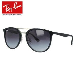 レイバン サングラス Ray-Ban RB4285 601/8G 55 レギュラーフィット ボストン型 メンズ レディース RAYBAN ドライブ 運転 アウトドア レジャー ブランドサングラス UVカット メガネ 眼鏡 オシャレ 海