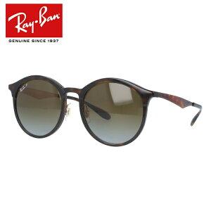 レイバン サングラス Ray-Ban 偏光レンズ RB4277F 710/T5 53 アジアンフィット EMMA エマ ボストン型 メンズ レディース RAYBAN ドライブ 運転 アウトドア レジャー ブランドサングラス UVカット メガネ