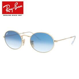 【正規品】レイバン サングラス オーバルフラットレンズ Ray-Ban OVAL FLAT LENSES RB3547N 001/3F 54サイズ オーバル メンズ レディース RAYBAN UVカット