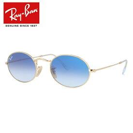 【正規品】レイバン サングラス オーバルフラットレンズ Ray-Ban OVAL FLAT LENSES RB3547N 001/3F 51サイズ オーバル メンズ レディース RAYBAN UVカット