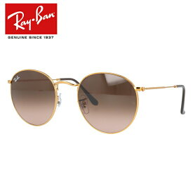 レイバン サングラス ラウンドメタル ROUND METAL Ray-Ban RB3447 9001A5 53サイズ ラウンド型 メンズ レディース モデル RAYBAN 【海外正規品】