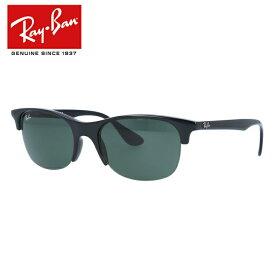 【正規品】レイバン サングラス 2019新作 レギュラーフィット Ray-Ban RB4419 601/71 54サイズ オーバル メンズ レディース