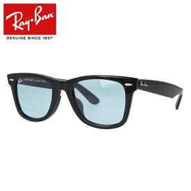 レイバン サングラス ウェイファーラー WAYFARER Ray-Ban RB2140F 901/64 52サイズ ブラック系 ブルー系 WASHED LENSES アジアンフィット フルフィット ウェリントン型 黒縁 黒ぶち ライトカラー メンズ レディース モデル RAYBAN UVカット 【海外正規品】