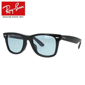 レイバン サングラス ウェイファーラー WAYFARER Ray-Ban RB2140F 901/64 52サイズ ブラック系 ブルー系 WASHED LENSES アジアンフィット フルフィット ウェリントン型 黒縁 黒ぶち ライトカラー メンズ レ