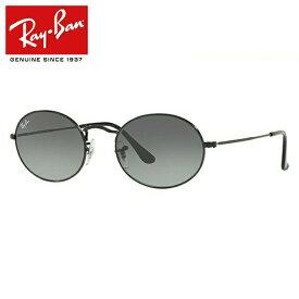 【正規品】レイバン サングラス オーバルフラットレンズ Ray-Ban OVAL FLAT LENSES RB3547N 002/71 51サイズ・54サイズ オーバル メンズ レディース RAYBAN UVカット