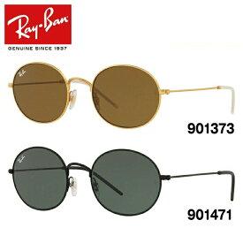 レイバン サングラス Ray-Ban RB3594 全2カラー 53サイズ 国内正規品 オーバル RAYBAN UVカット