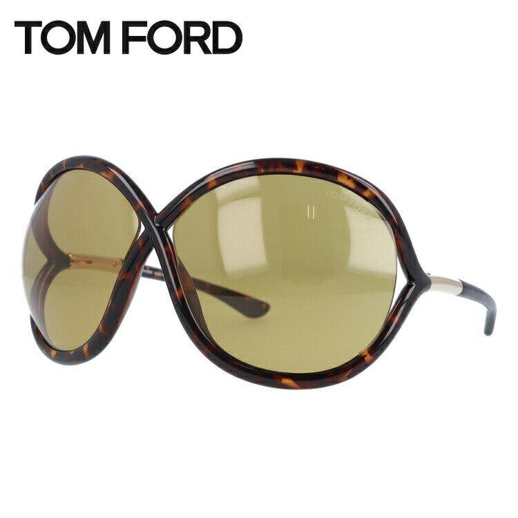 トムフォード サングラス TOM FORD TF0272 52J ハバナ/イエローブラウン FT0272 Francoise【レディース】 トム・フォード UVカット