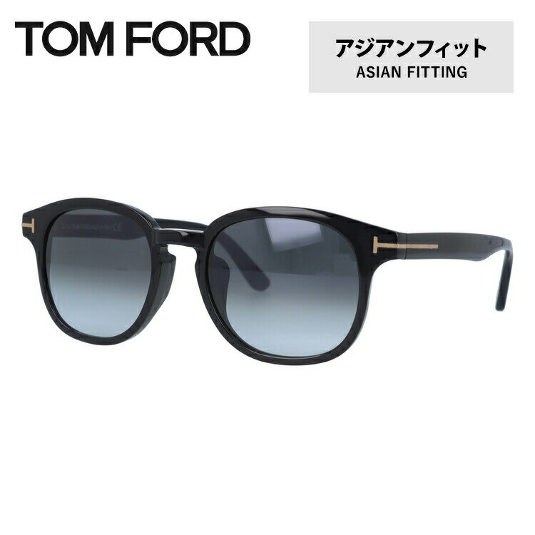 トムフォード サングラス フランク アジアンフィット TOM FORD FRANK TF0399F 01N 52サイズ(FT0399F) ユニセックス メンズ トム・フォード UVカット【レディース】 【ボストン型】